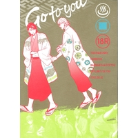 [Boys Love (Yaoi) : R18] Doujinshi - TIGER & BUNNY / Barnaby x Kotetsu (Go to you) / OFFLIMIT