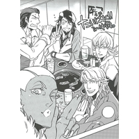 Doujinshi - TIGER & BUNNY / All Characters (たいばに!!in牛角) / MICROMACRO