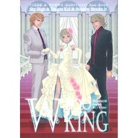 Doujinshi - TIGER & BUNNY / Pao-Lin & Keith & Barnaby (WBOOKING) / VIRGINIA-ROOM