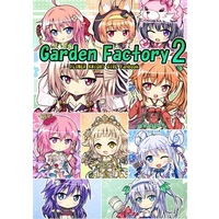 Doujinshi - Illustration book - FLOWER KNIGHT GIRL (Garden Factory 2) / ぐりったーりーふ
