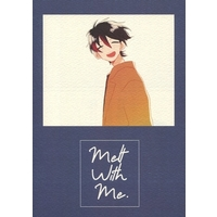 Doujinshi - Star-Mu (High School Star Musical) / Kuga Shu x Toraishi Izumi (Melt with me.) / そとまわり