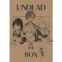 Doujinshi - Ensemble Stars! / UNDEAD (【準備号】UNDEAD IN THE BOX) / ato no festival