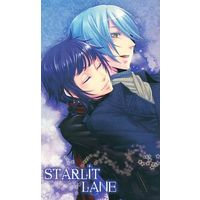 Doujinshi - Novel - Starry Sky / Azusa x Homare (STARLIT LANE) / きみにべたぼれ! kiminibetabore!