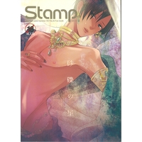 [Boys Love (Yaoi) : R18] Doujinshi - Hetalia / Prussia x Southern Italy (Stamp vol.25) / Receipt