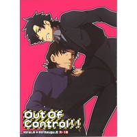 [Boys Love (Yaoi) : R18] Doujinshi - Fate/Zero / Kirei x Kiritsugu (Out Of Control!!) / 犬に唐辛子