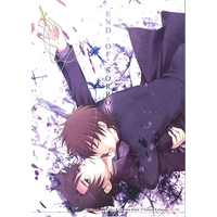 [Boys Love (Yaoi) : R18] Doujinshi - Fate/Zero / Kirei x Kiritsugu (END OF SORROW) / Enigma