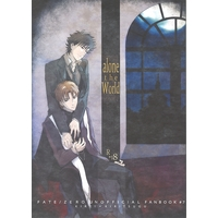 [Boys Love (Yaoi) : R18] Doujinshi - Fate/Zero / Kirei x Kiritsugu (alone the World) / loch
