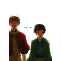 [Boys Love (Yaoi) : R18] Doujinshi - Hetalia / Spain x Japan (voice 1) / AtoZ