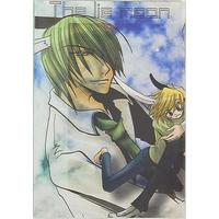 [Boys Love (Yaoi) : R18] Doujinshi - Manga&Novel - Yu-Gi-Oh! / Kaiba x Jonouchi (The lie moon) / 蒼い蚕