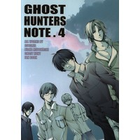 Doujinshi - Ghost Hunt (GHOST HUNTERS NOTE 4) / 801倶楽部