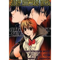 Doujinshi - Ghost Hunt (GHOST HUNTERS NOTE.アニメ 思い出編) / 801倶楽部