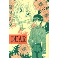 Doujinshi - Ghost Hunt (DEAR) / Psi