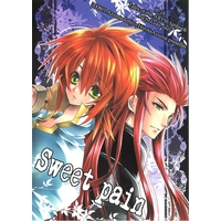 [Boys Love (Yaoi) : R18] Doujinshi - Tales of the Abyss / Asch x Luke fon Fabre (Sweet pain) / Azuma Doujou