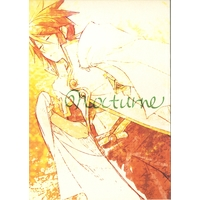 Doujinshi - Tales of the Abyss / Peony & Asch & Luke (Nocturne) / TAM