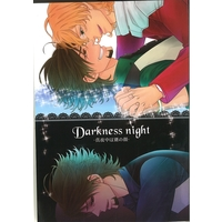 [Boys Love (Yaoi) : R18] Doujinshi - TIGER & BUNNY / Barnaby x Kotetsu (Darkness night) / LILIENTAL