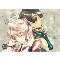 [Boys Love (Yaoi) : R18] Doujinshi - ALDNOAH ZERO / Kaizuka Inaho x Slaine Troyard (【A/Z同人誌】SOUND ONLY) / rokunanashi