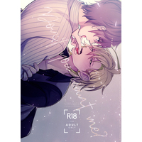 [Boys Love (Yaoi) : R18] Doujinshi - Hypnosismic / Doppo x Hifumi (Don't you want me?) / Pikurin San