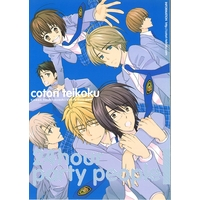 Doujinshi - Prince Of Tennis / Hyoutei (24hour party people) / ことり帝国