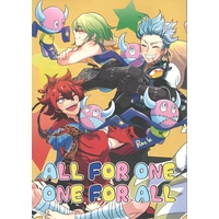 Doujinshi - Bakumatsu Rock / All Characters (ALL FOR ONE ONE FOR ALL) / ふんどしステップ