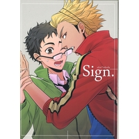 Doujinshi - Haikyuu!! / Ukai & Takeda (Sign.) / Makibishi