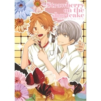 Doujinshi - Persona3 / Yu x Yosuke (Strawberry on the shortcake) / karanoe