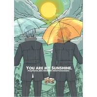 Doujinshi - Persona3 / Yu x Yosuke (YOU ARE MY SUNSHINE.) / PTA.