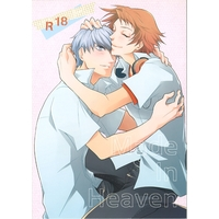 [Boys Love (Yaoi) : R18] Doujinshi - Persona3 / Yosuke x Yu (Made In Heaven) / gibuS