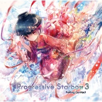 Doujin Music - Progressive Starbow 3 / Rolling Contact