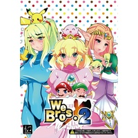 Doujin Music - We Bros X2 / SBFR BOOTH出張所