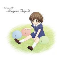 Doujin Music - the respect for Magome Togoshi / Excline