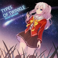 Doujin Music - TYPES OF TWINKLE / Mosaic Gakudan