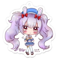 Key Chain - Azur Lane / Laffey