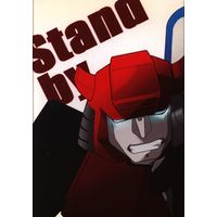 Doujinshi - Transformers (Stand by…) / G'sG