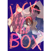 [Boys Love (Yaoi) : R18] Doujinshi - Shingeki no Kyojin / Levi x Eren (JACK in the BOX) / サビコラ