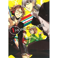 Doujinshi - Persona3 / All Characters (Persona) (1MORE CHANCE) / Port‐X