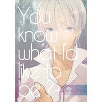 [Boys Love (Yaoi) : R18] Doujinshi - Persona3 / Yosuke x Yu (You know what I'd like to be?+) / Mnemosyne