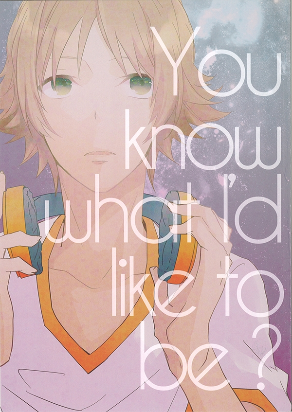Doujinshi - Persona3 / Yosuke x Yu (You know what I'd like to be?) / Mnemosyne
