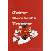 Doujinshi - Transformers / All Characters (Gather Warabooks Togather *再録) / わらっ茶屋