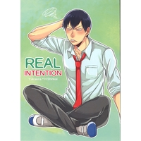 Doujinshi - Yowamushi Pedal / Arakita x Shinkai (REAL INTENTION) / もんたいこ