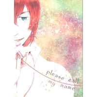 Doujinshi - Yowamushi Pedal / Arakita x Shinkai (please call my name) / 盲目白痴