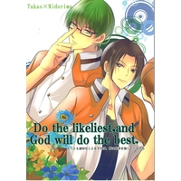 Doujinshi - Kuroko's Basketball / Takao x Midorima (Do the likeliest,and God will do the best.) / campanella