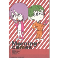 Doujinshi - Novel - Kuroko's Basketball / Murasakibara x Midorima (morning comes) / 等