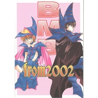 Doujinshi - Yu-Gi-Oh! / Kaiba x Jonouchi (from2002) / Dream Works&SOUND ONLY