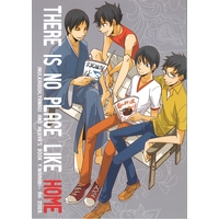 Doujinshi - Prince Of Tennis / All Characters (TeniPri) (THERE IS NO PLACE LIKE HOME) / RH