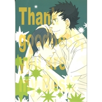 Doujinshi - Prince Of Tennis / Inui x Kaidou (Thank goodness,you are my Best.) / RH