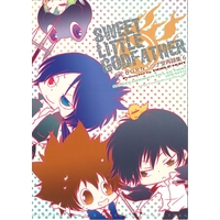 Doujinshi - REBORN! / Tsunayoshi Sawada (SWEET LITTLE GODFATHER) / WORLD HUNT