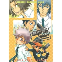 Doujinshi - REBORN! / Tsunayoshi Sawada (GODFATHER 2005?!) / WORLD HUNT
