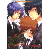 Doujinshi - REBORN! / Tsunayoshi Sawada (GODFATHER RE:CYCLE?!) / WORLD HUNT