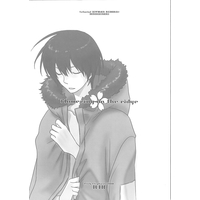 [Boys Love (Yaoi) : R18] Doujinshi - REBORN! / Dino x Kyoya Hibari (flowering on ridge) / Pink Elephant