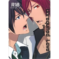 [Boys Love (Yaoi) : R18] Doujinshi - Free! (Iwatobi Swim Club) / Haruka & Rin & Nitori (Unrequited Love) / glassero
